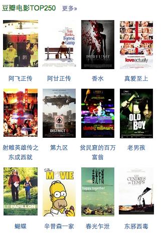 [豆瓣电影 Top50位 720p合集]Douban.Top.Movie.001-050.720P.Pack